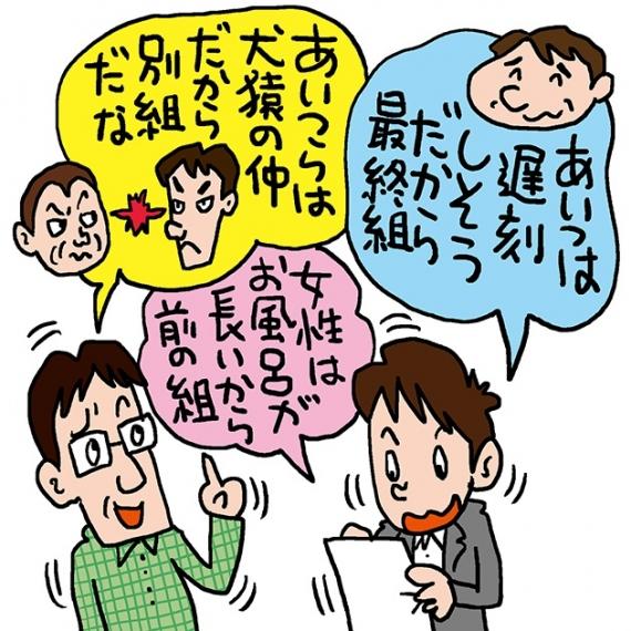 compe-kumiwase.jpg