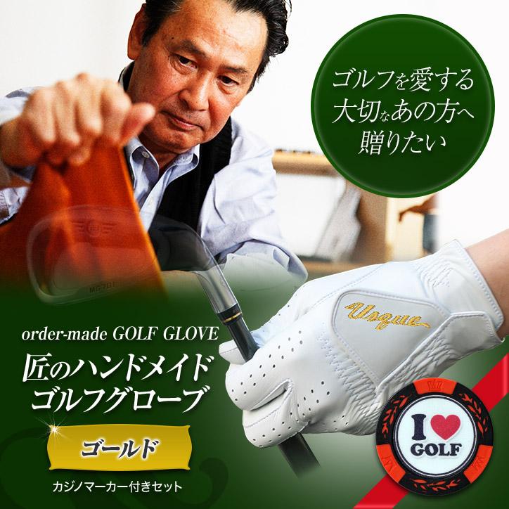 /setumei/order-glove-gl_1.jpg
