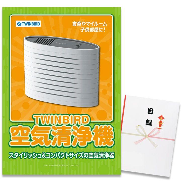 パネル付き目録 TWINBIRD コンパクトサイズ空気清浄機1
