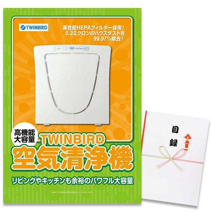 パネル付き目録 TWINBIRD 高機能大容量空気清浄機1