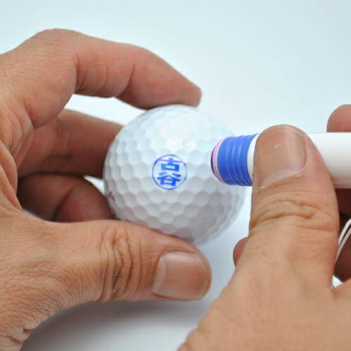 ゴルフ ギフト オーダーメイド ゴルフボールスタンプ ギフトセット1