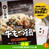 ゴルフコンペ 景品セット 2組会費2000円 8点(標準セット) [2-20-A]2