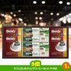 ゴルフコンペ 景品セット 2組会費2000円 8点(標準セット) [2-20-A]4