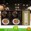 ゴルフコンペ 景品セット 3組会費1500円 8点(標準セット)[3-15-A]4