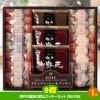 【ゴルフコンペ 景品セット】 4組会費1,000円 10点(標準セット)[4-1-A]4