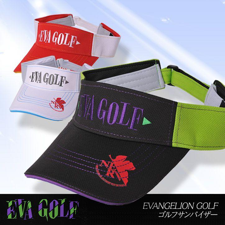 エヴァンゲリオン バイザー EVANGELION GOLF  エヴァゴルフ EVA GOLF1