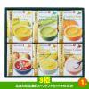 ゴルフコンペ 景品セット 2組会費2500円 12点(全員に当たるセット) [2-25-Z]4