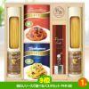 ゴルフコンペ 景品セット 2組会費3500円 12点(全員に当たるセット) [2-35-Z]4
