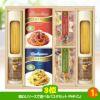 ゴルフコンペ 景品セット 2組会費4000円 12点(全員に当たるセット) [2-40-Z]4