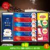 ゴルフコンペ 景品セット 3組会費1500円 16点(全員に当たるセット) [3-15-Z]4