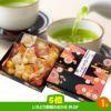 ゴルフコンペ 景品セット 3組会費2500円 17点(全員に当たるセット) [3-25-Z]5