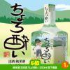 【ゴルフコンペ 景品セット】 3組会費2,000円 17点(全員に当たるセット)[3-2-Z]5