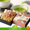 ゴルフコンペ 景品セット 3組会費3500円 17点(全員に当たるセット) [3-35-Z]5