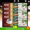 【ゴルフコンペ 景品セット】 3組会費3,000円 17点(全員に当たるセット)[3-3-Z]5