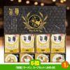 ゴルフコンペ 景品セット 3組会費4000円 17点(全員に当たるセット) [3-40-Z]5