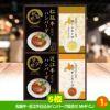 【ゴルフコンペ 景品セット】 4組会費3,000円 21点(全員に当たるセット)[4-3-Z]5