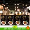 ゴルフコンペ 景品セット 4組会費4000円 25点(全員に当たるセット) [4-40-Z]5