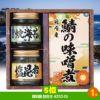 ゴルフコンペ 景品セット 5組会費1500円 29点(全員に当たるセット) [5-15-Z]5