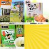 【ゴルフコンペ 景品セット】 5組会費1,000円 25点(全員に当たるセット)[5-1-Z]4