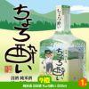 【ゴルフコンペ 景品セット】 5組会費2,000円 25点(全員に当たるセット)[5-2-Z]6