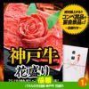 【ゴルフコンペ 景品セット】 5組会費3,000円 25点(全員に当たるセット)[5-3-Z]2