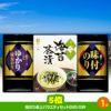 ゴルフコンペ 景品セット 6組会費1000円 33点(全員に当たるセット) [6-10-Z]5