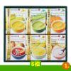 ゴルフコンペ 景品セット 6組会費1500円 33点(全員に当たるセット) [6-15-Z]5