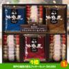 ゴルフコンペ 景品セット 6組会費2000円 33点(全員に当たるセット) [6-20-Z]6
