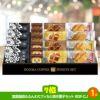 ゴルフコンペ 景品セット 6組会費3500円 33点(全員に当たるセット) [6-35-Z]6