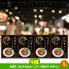 ゴルフコンペ 景品セット 6組会費4000円 33点(全員に当たるセット) [6-40-Z]6