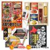 ゴルフコンペ 景品セット 7組会費1000円 19点(標準セット)[7-10-A]1