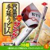 ゴルフコンペ 景品セット 7組会費1000円 19点(標準セット)[7-10-A]6