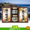 ゴルフコンペ 景品セット 7組会費1500円 19点(標準セット)[7-15-A]6
