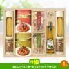 ゴルフコンペ 景品セット 7組会費2500円 20点(標準セット)[7-25-A]6
