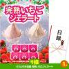 ゴルフコンペ 景品セット 7組会費3500円 20点(標準セット)[7-35-A]6