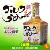 ゴルフコンペ 景品セット 8組会費1000円 20点(標準セット)[8-10-A]6