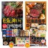 ゴルフコンペ 景品セット 8組会費1500円 20点(標準セット)[8-15-A]1