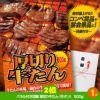 ゴルフコンペ 景品セット 8組会費2000円 21点(標準セット)[8-20-A]3