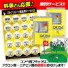 ゴルフコンペ 景品セット 8組会費2000円 21点(標準セット)[8-20-A]6