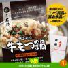 ゴルフコンペ 景品セット 8組会費3000円 21点(標準セット)[8-30-A]6