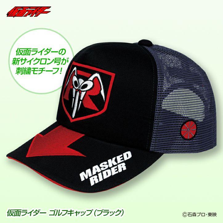 仮面ライダー サイクロンモデル ゴルフキャップ(ブラック)1