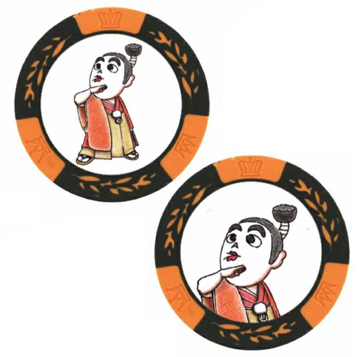 アイーン カジノチップマーカー オレンジ1