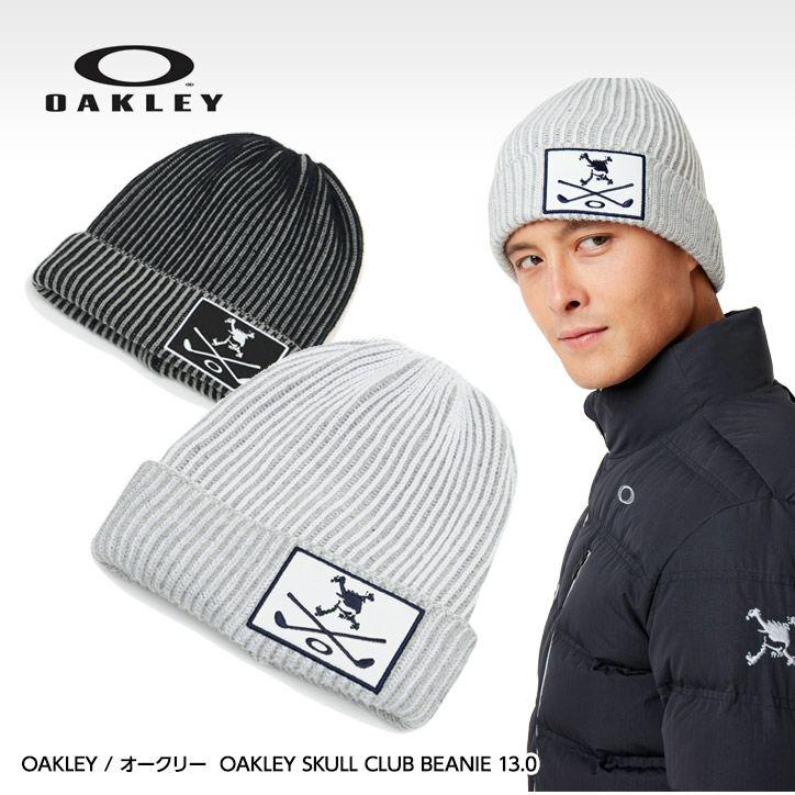 オークリー ニットキャップ OAKLEY SKULL CLUB BEANIE 13.01