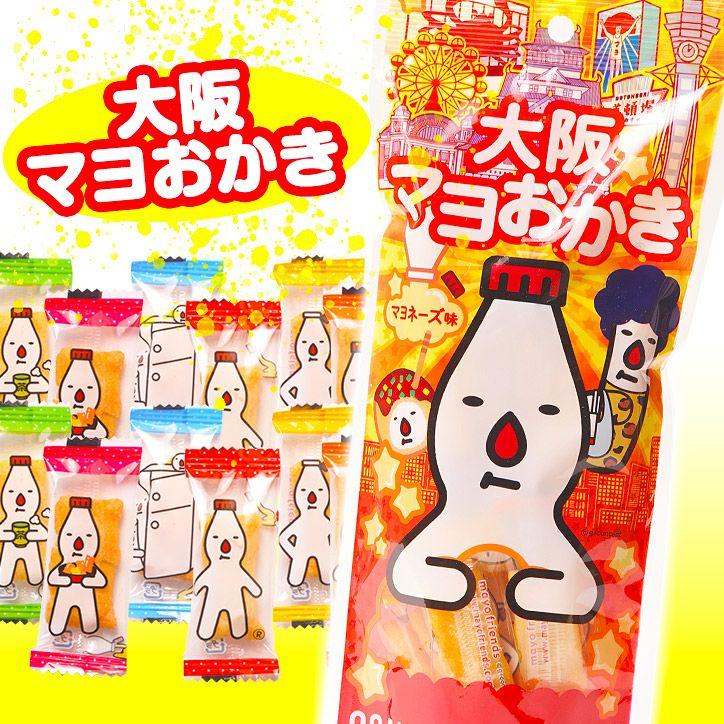 大阪限定 マヨおかき マヨネーズ味1