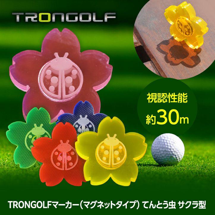 TRON トロン ゴルフ マグネットマーカー  さくら型1