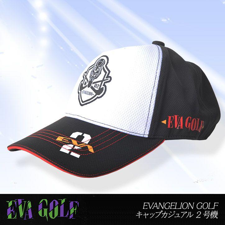 エヴァンゲリオン キャップ カジュアル 2号機  エヴァゴルフ EVA GOLF EVANGELION GOLF1